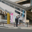 「日米指揮権密約」の問題と北朝鮮問題を中心に相武台前駅で宣伝!11月20日(月)のつぶやき