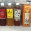 536 デイリーヤマザキ×午後の紅茶(クリアボトル)。