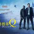特捜部Q Pからのメッセージ/DVD