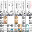 【シーザライト】11/19東京2R 2歳未勝利(牝)・出走確定