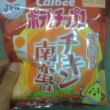 ポテトチップス 宮崎の味