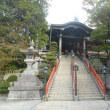 大阪・京都・奈良旅行1!