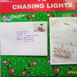 クリスマスイブの午後届いたクリスマスカード 5000キロの旅^^