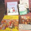 『なみきビブリオバトル・ストーリー』作者&編集者によるビブリオバトル(於国分寺)
