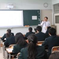 小出高校で医療専攻開講式