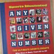 米書籍「ANY GIVEN NUMBER」が面白い、いよいよ2018年NFLシーズン予定発表