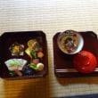 日本の三つの代表的料理 「懐石料理・会席料理・本膳料理」