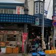 札幌行ってきました^^