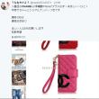 人気超絶!シャネルchanel手帳型iPhone7s/8/6s/7ケース熱販売中
