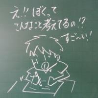 夏休みに考える「授業を対話的にするために」③対話の前に
