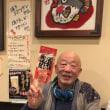 須永博士76歳のお誕生日