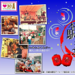 ♫9月4日(日)本郷台駅前祭りで歌います♫
