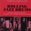 誰が一番 ROLLING JAZZ DRUMS