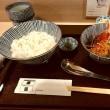 経堂・海鮮茶漬けの店「逸福(いっぷく)」&鯛焼きの「小倉庵」