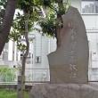 御所五郎丸屋敷跡公園