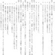 国語・全国公開・実戦模試 20511