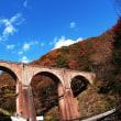 美しい石橋