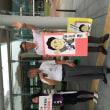 福井県議会開会。野田県議とともに総がかりアクションで訴え