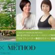 【 Event 】d-BEAUTY Premium Method「セルフトレーナー養成セミナー」を開催します!