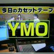 YMO特集