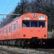 中央快速線で活躍した103系電車