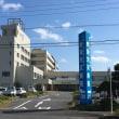 鹿島労災病院-買い取り