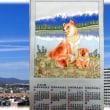 とっつあんの師走の風物詩(^^♪来年の干支戌年の「ゴブラン織り美術織物カレンダー」