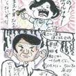 バイキングを見て・・・・・平成29年8月18日(金)友引