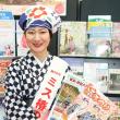 「ミス椿の女王」東京マラソンEXPO2018