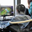 障害者がeスポーツ体験 伊勢崎 プロゲームチーム講師が指導