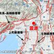 ◯ The Fukushima Crisis.1070 the active faults Many 大阪府北部震度6弱の地震 震源付近には多数の断層