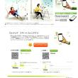 フォナック(PHONAK)新製品セミナー報告~その②~