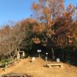 久しぶりの前山公園