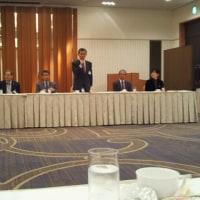 長野市選出県議と長野市との懇談会