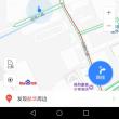 日本→上海EMSが税関で止められた( ̄Д ̄;) ガーン