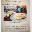 【岐阜市】Blue Coffee(ブルーコーヒー)