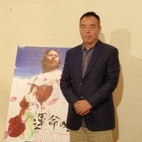 『運命の子』公開に向けて陳凱歌監督来日