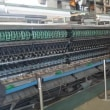 富岡製糸場と絹産業遺産群