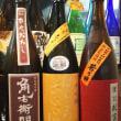 北海道・東北地方の日本酒 其の55
