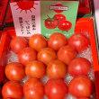 徳谷のフルーツトマト