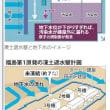 【汚染水問題】凍土壁の効果はあいまい。これでも原発新設を言うのか!