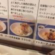 東京MEAT酒場@御苑前 ★★☆☆☆