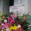 開花~櫻の再園5