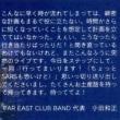 「kira kira」 FINAL 東京からアジアへ  SHIBUYA-AX  03.10.8