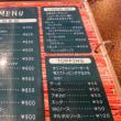 モッツァレラバーガー特製マヨソースランチ!@川口駅東口の「ティティ・ダイナー」!