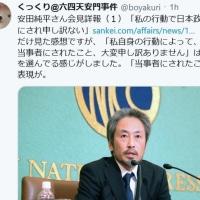 「人質詐欺」?途中打ち切り、安田純平記者会見