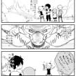 師弟物語9