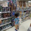 孫と遊ぶ夏
