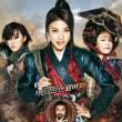 韓国映画「朝鮮美女三銃士」