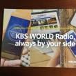 ラジオ韓国からベリカードが来た